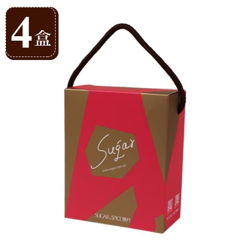 【糖村SUGAR & SPICE】『8/25~9/02限定5倍點數送』法式牛軋糖-米霓包150g x4盒 (含運費)