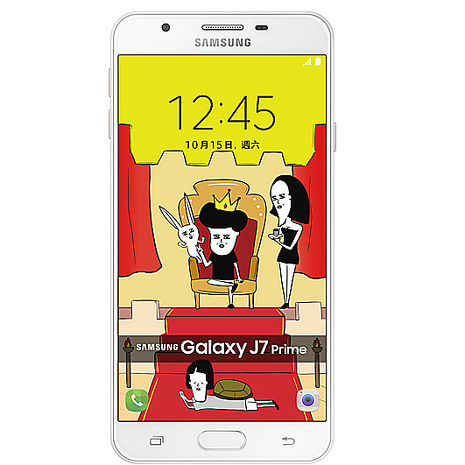 Samsung J7 Prime~加贈鬧一波野餐組