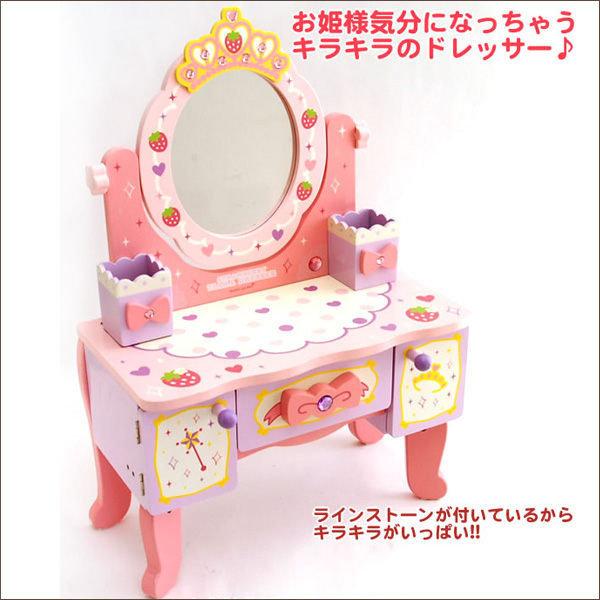 日本【Mother Garden】野草莓豪華化妝台