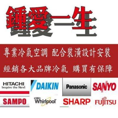 贈日立吸塵器  HERAN 50吋 禾聯液晶電視 HC-50J2HDR 4K 液晶電視 HDR 連網功能