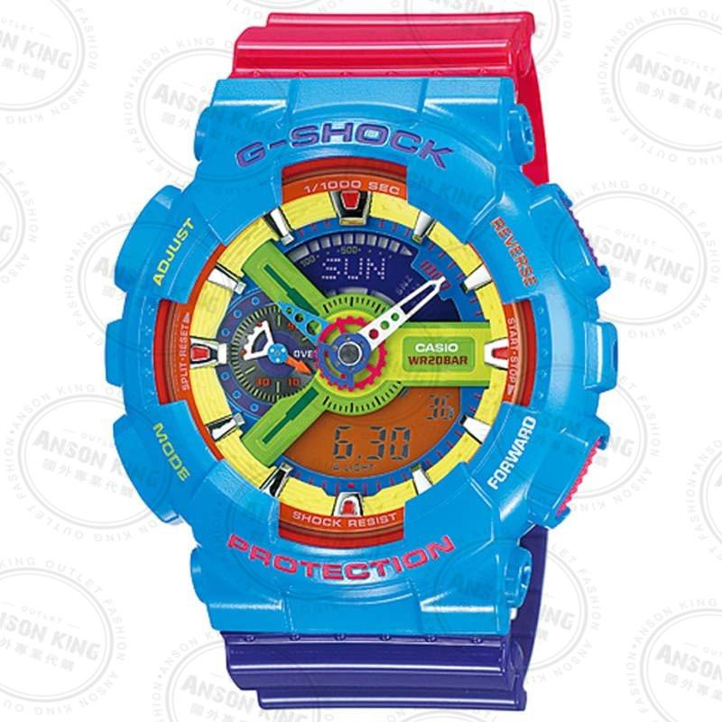 國外代購 CASIO G-SHOCK GA-110F-2JR MAN BOX 樂高 防水 手錶 腕錶 電子錶 男女錶