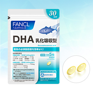 日本原裝FANCL芳珂天然魚油DHA30日150粒份開幕特價 - 一九九六的夏天