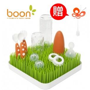 【贈蝴蝶吊掛支架】美國【Boon】Grass晾乾架草皮