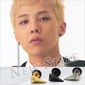 ☆ New Style ☆ BIGBANG 權志龍 G-Dragon GD 同款立體三角穿刺耳環 (單支價)