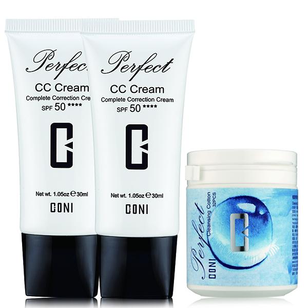 【CONI】礦物水潤CC霜30ml SPF50(兩瓶) + 植睫專用水潤卸妝棉32片裝/盒