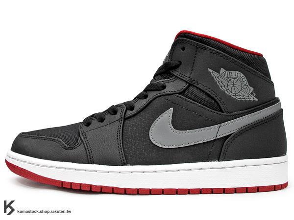 [22%OFF][26cm] 2015 經典重現 復刻鞋款 NIKE AIR JORDAN 1 MID 男鞋 黑灰紅 黑紅 網布 皮革 AJ (554724-004) !
