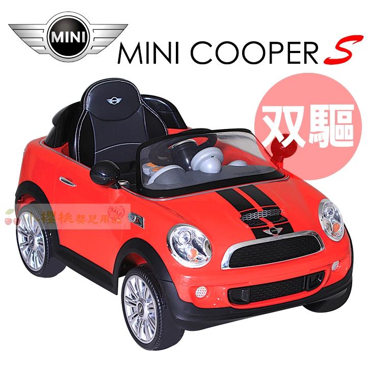 Mini cooper--雙馬達 12V 原廠授權 兒童電動車 遙控電動車 遙控四段變速