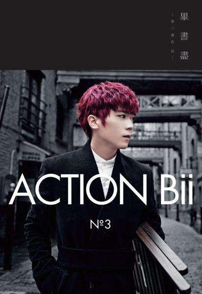 畢書盡 Action Bii 正式版 CD (音樂影片購)