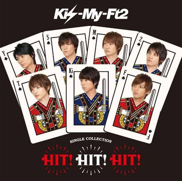 Kis-My-Ft2 HIT! HIT! HIT! CD (音樂影片購)