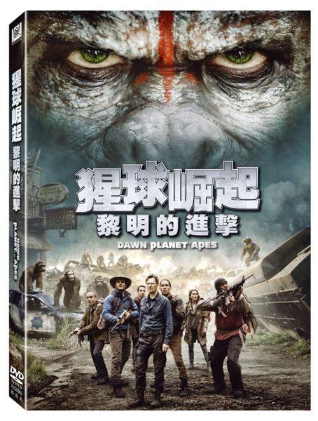 猩球崛起:黎明的進擊 DVD Dawn Of The Planet Of The Apes (音樂影片購)