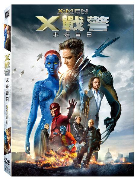 X戰警:未來昔日 DVD (音樂影片購)