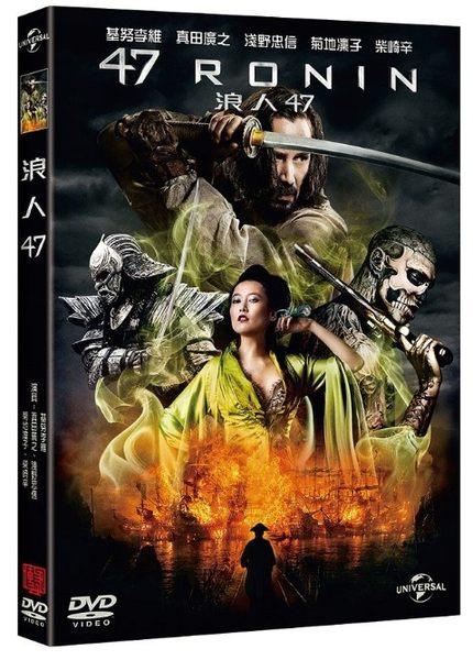 浪人47 DVD (音樂影片購)