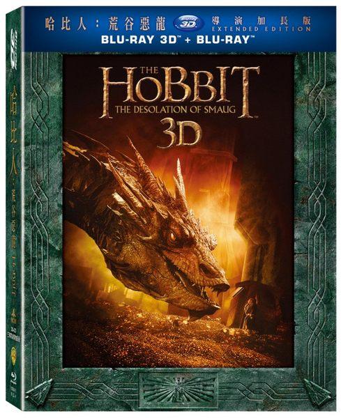 哈比人 荒谷惡龍 3D附2D 五碟裝導演加長版 藍光BD (音樂影片購)