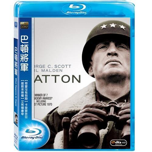 巴頓將軍 藍光BD Patton 奪命大反擊金獎影帝 喬治史考特 慾望街車 卡爾馬登 (音樂影片購)
