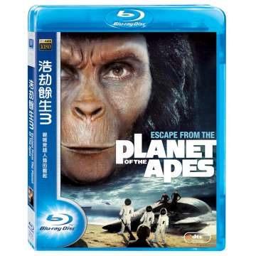 浩劫餘生3 BD Escape From the Planet of the Apes Planet of the Apes 3 (音樂影片購)