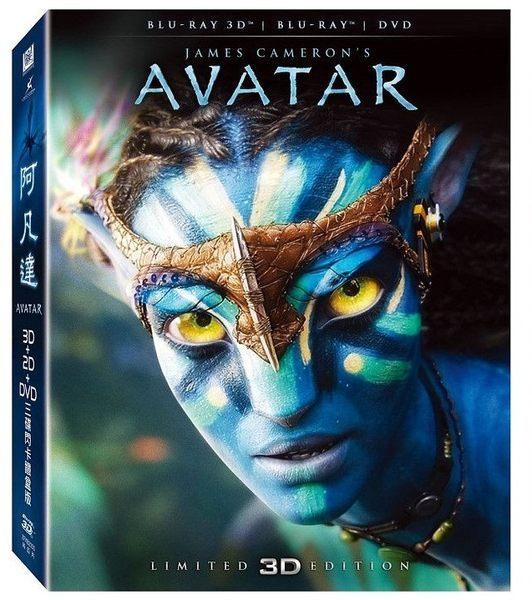 阿凡達 3D附2D附DVD三碟閃卡鐵盒版 藍光BD (音樂影片購)