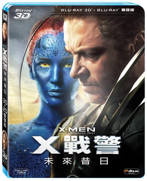 X戰警:未來昔日 3D附2D雙碟版 藍光BD (音樂影片購)