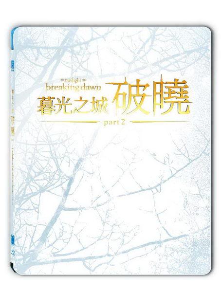 暮光之城:破曉2 藍光BD The twilight saga:Breaking dawn (音樂影片購)