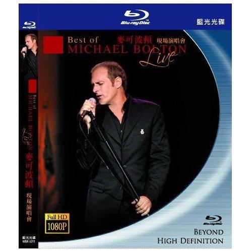 麥可波頓 現場演唱會 藍光BD Best of Michael Bolton Live 情歌至尊 Soul Provider Summertime (音樂影片購)