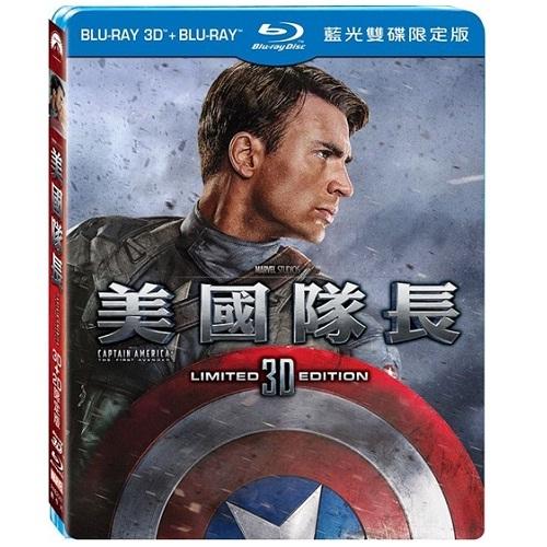美國隊長 2D+3D版 藍光BD Captain America The First Avenger 驚奇四超人克里斯伊凡(音樂影片購)