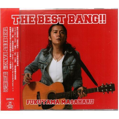 福山雅治 THE BEST BANG!! 精選輯CD (3CD精裝盤) MASAHARU FUKUYAMA (音樂影片購)