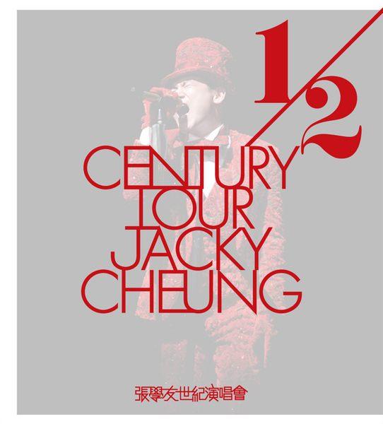 張學友 1/2世紀演唱會 正式版 CD (音樂影片購)