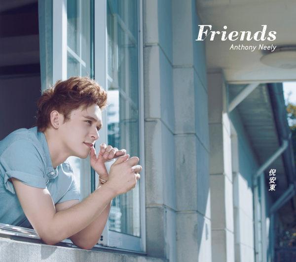 倪安東 Friends CD (音樂影片購)
