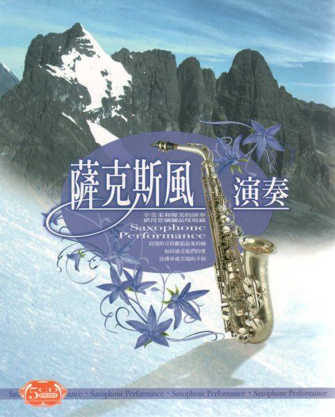 薩克斯風演奏 CD 5片裝經典演奏曲Saxophone Performance榕樹下綠島小夜曲恰似你的溫柔昨夜星辰