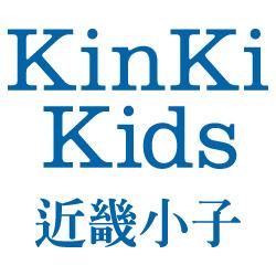 近畿小子 Time 單曲CD (普通版) KinKi Kids 堂本剛 堂本光一 真三國無雙6單曲 (音樂影片購)
