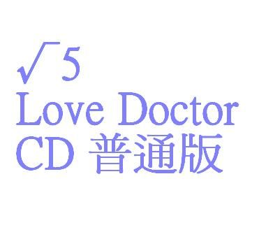 √5 ROOT FIVE Love Doctor CD 普通版Mr. Music新月公主蛇足pokota michan (音樂影片購)