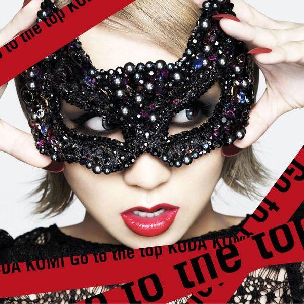 倖田來未 Go to the top CD附DVD (音樂影片購)