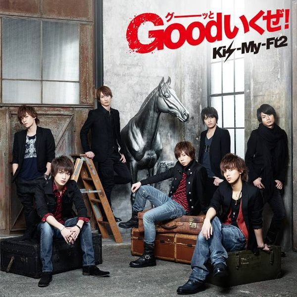 Kis-My-Ft2 Good向前衝!雙CD (音樂影片購)