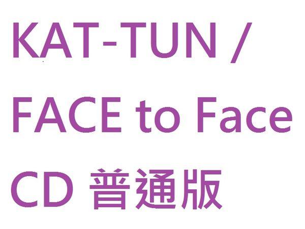 KAT-TUN FACE to Face CD 普通版 (音樂影片購)
