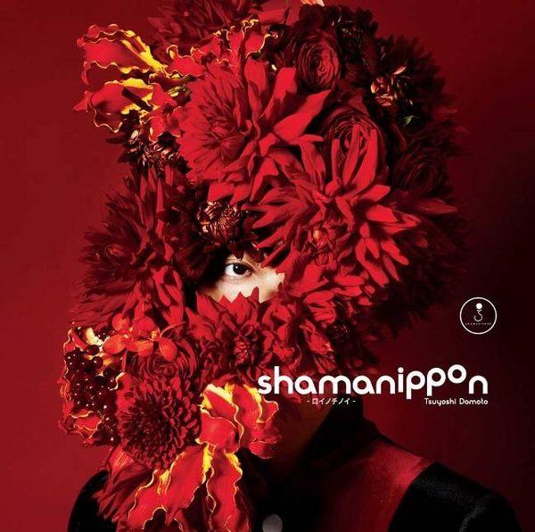堂本剛 shamanippon 色顏的命生 CD 普通版 (音樂影片購)