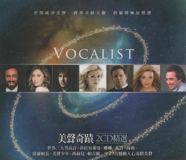 美聲奇蹟 2CD 精選 Vocalist 世界三大男高音 莎拉布萊曼 喬許 海莉 保羅帕茲 美聲少年(音樂影片購)