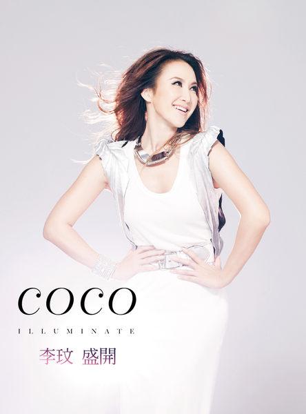 李玟CoCo 盛開 CD 平裝版 (音樂影片購)