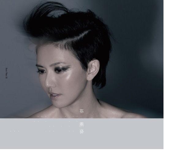 孫燕姿 克卜勒kepler CD (音樂影片購)