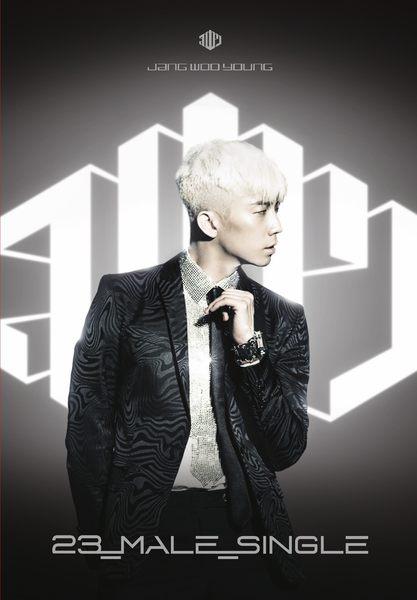張祐榮 23歲單身男人 台灣獨占豪華盤 CD附DVD Jang Woo Young 23, Male, Single Sexy Lady (音樂影片購)