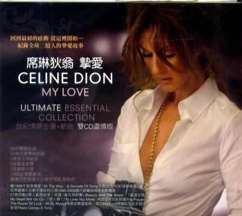 席琳狄翁摯愛 世紀情歌金選+新曲雙CD濃情版Celine Dion My Love Ultimate Essential Collection(音樂影片購)