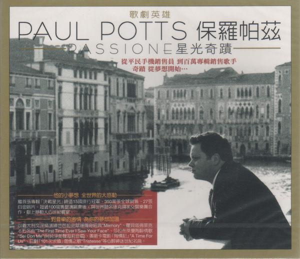 歌劇英雄 保羅帕茲 星光奇蹟 CD Paul Potts Passione 莎拉布萊曼 Sei Con Me There For Me (音樂影片購)
