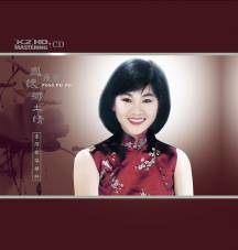 鳳飛飛 鳳懷鄉土情 台灣歌謠精粹 K2HD CD (音樂影片購)