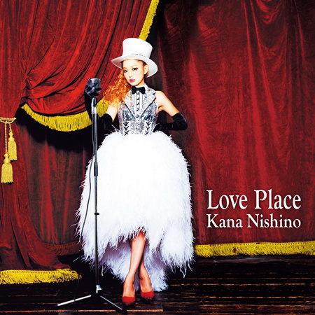 西野加奈 愛的原點 CD 來台紀念盤 附贈可立式2013年桌上學年曆卡 KANA NISHINO (音樂影片購)