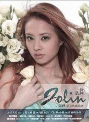 蔡依林 J女神 影音典藏精選 CD附DVD Jolin Tsai Ultimate Jolin 看我七十二變騎士精神愛情36計反覆記號