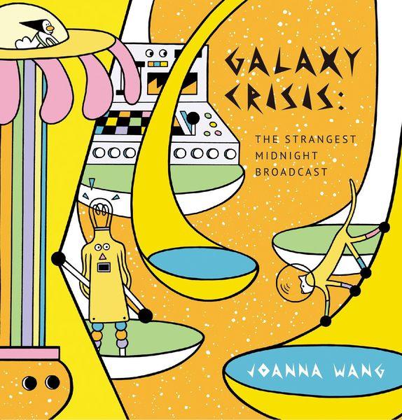 王若琳 銀河的危機:最奇異的午夜轉播 CD (音樂影片購) Joanna Wang