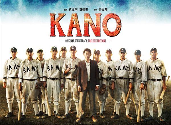 KANO 限量精裝寫真版 電影原聲帶 CD OST (音樂影片購)