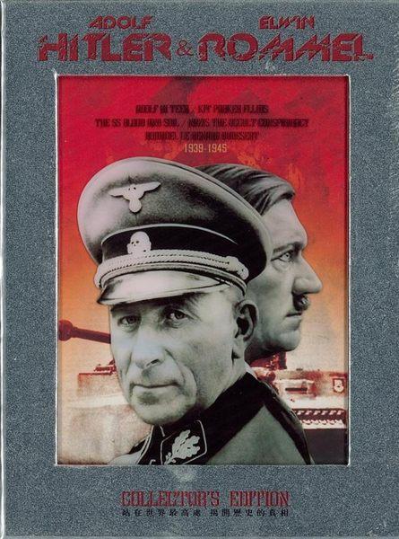 希特勒與隆美爾 DVD (音樂影片購)