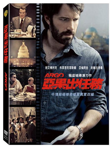 亞果出任務 DVD (音樂影片購) Argo 班艾佛列克 奧斯卡