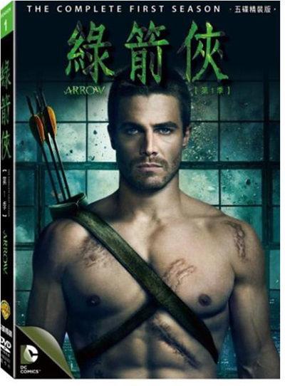 歐美影集 綠箭俠 第一季 DVD 5片裝 (音樂影片購)