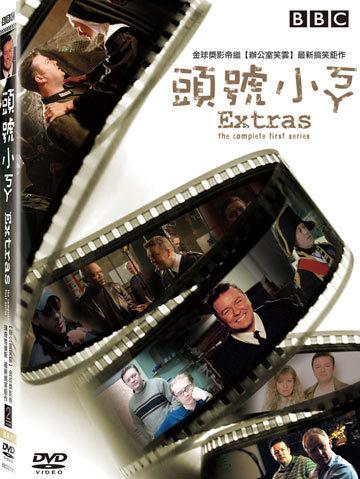 BBC 頭號小ㄎㄚ 1 - 2套裝 DVD EXTRAS BOXSET (音樂影片購)