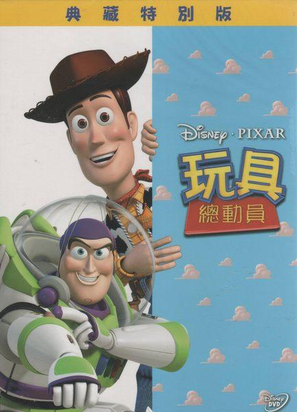 玩具總動員 DVD Toy Story 達文西密碼湯姆漢克超人 皮克斯卡通動畫 (音樂影片購)